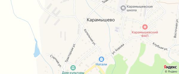 Котельная улица на карте села Карамышево с номерами домов