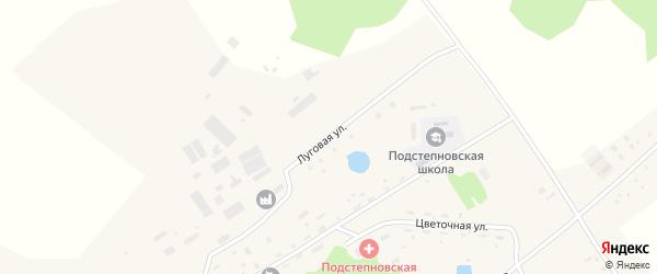 Луговая улица на карте Подстепного села с номерами домов