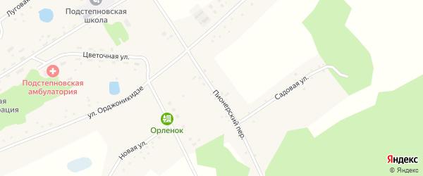 Садовая улица на карте Подстепного села с номерами домов