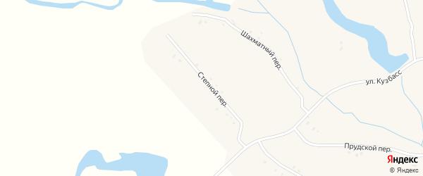 Степной переулок на карте села Паново с номерами домов
