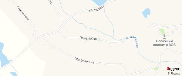 Прудской переулок на карте села Паново с номерами домов