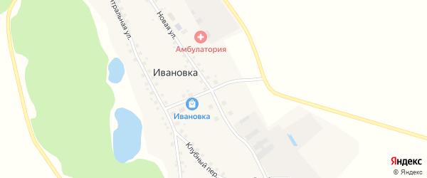 Клубный переулок на карте села Ивановки с номерами домов