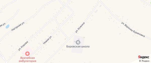 Улица Кожина на карте Боровского села с номерами домов