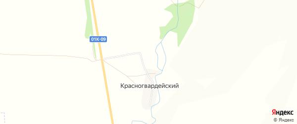 Карта Красногвардейского поселка в Алтайском крае с улицами и номерами домов