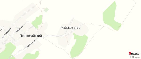 Карта поселка Майского Утра в Алтайском крае с улицами и номерами домов
