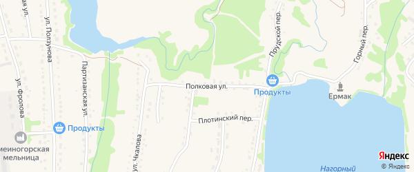 Полковая улица на карте Змеиногорска с номерами домов