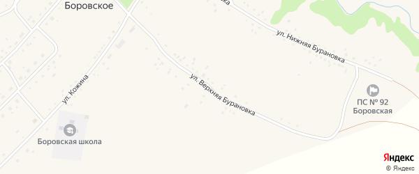 Улица Верхняя Бурановка на карте Боровского села с номерами домов