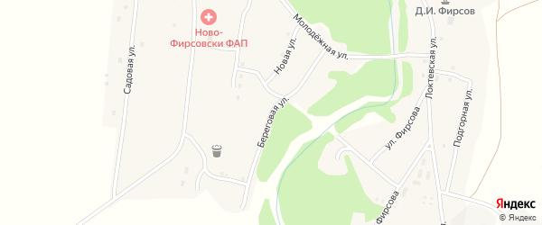 Береговая улица на карте села Новофирсово с номерами домов