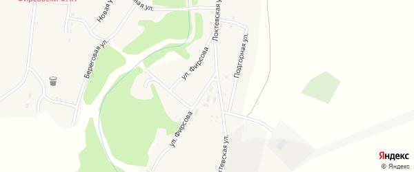 Локтевская улица на карте села Новофирсово с номерами домов