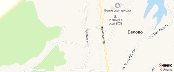 Луговая улица на карте села Белово с номерами домов