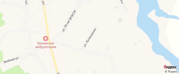 Улица Литвиненко на карте села Белово с номерами домов