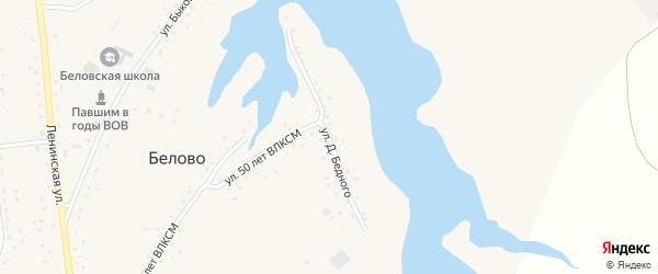 Улица Д.Бедного на карте села Белово с номерами домов