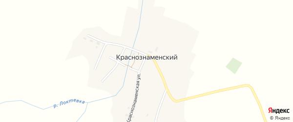 Коммунистическая улица на карте села Краснознаменки с номерами домов