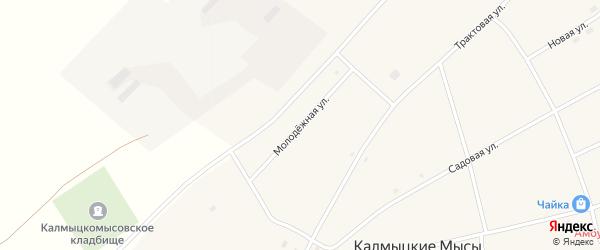 Молодежная улица на карте села Калмыцкие Мысы с номерами домов