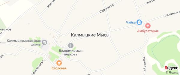 Заречная улица на карте села Калмыцкие Мысы с номерами домов
