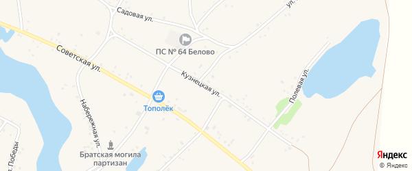 Кузнецкая улица на карте села Белово с номерами домов