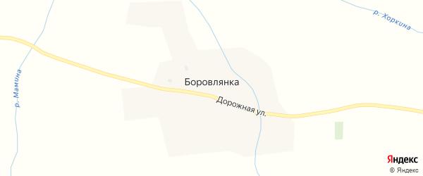 Дорожная улица на карте поселка Боровлянки с номерами домов