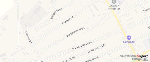 2-я Целинная улица на карте села Ребрихи с номерами домов