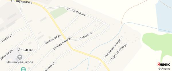 Малая улица на карте села Ильинки с номерами домов