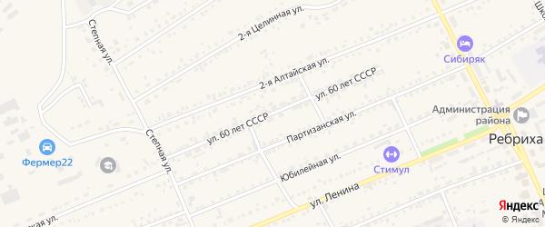 Улица 60 лет СССР на карте села Ребрихи с номерами домов