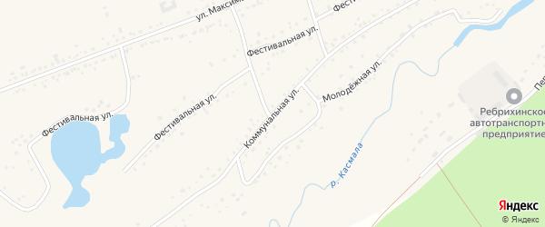 Коммунальная улица на карте села Ребрихи с номерами домов