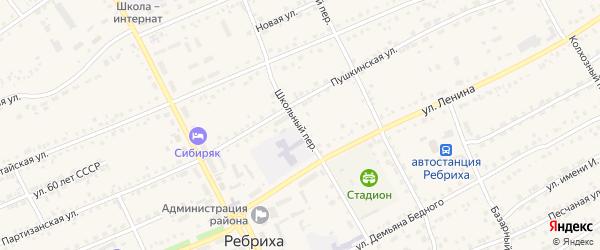 Школьный переулок на карте села Ребрихи с номерами домов