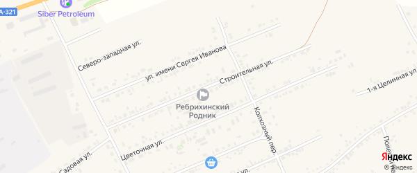 Строительная улица на карте села Ребрихи с номерами домов