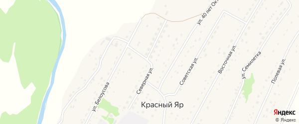 Северная улица на карте села Красного Яра с номерами домов