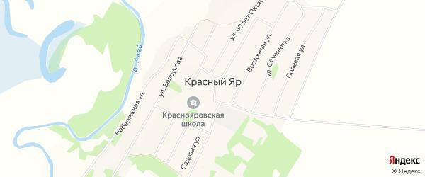 Карта села Красного Яра в Алтайском крае с улицами и номерами домов