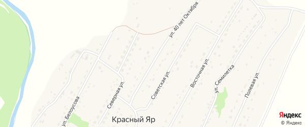 Улица 40 лет Октября на карте села Красного Яра с номерами домов