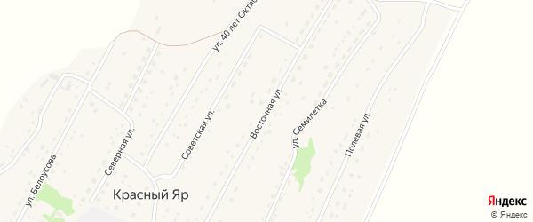 Восточная улица на карте села Красного Яра с номерами домов