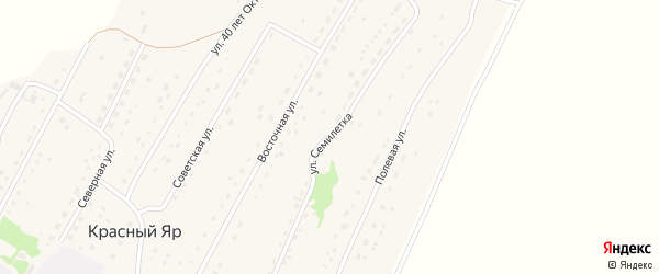 Улица Семилетка на карте села Красного Яра с номерами домов