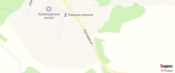 Луговая улица на карте села Казанцево с номерами домов