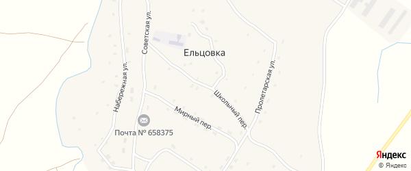 Школьный переулок на карте села Ельцовки с номерами домов