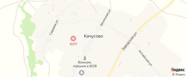Школьная улица на карте поселка Качусово с номерами домов