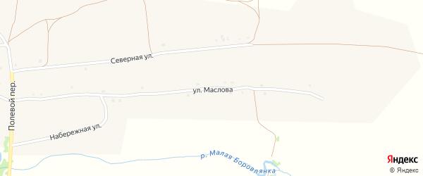 Улица Маслова на карте села Боровлянки с номерами домов