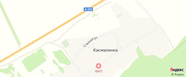 Степная улица на карте села Касмалинки с номерами домов