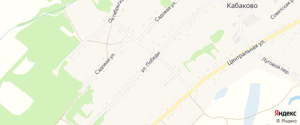 Улица Победы на карте села Кабаково с номерами домов