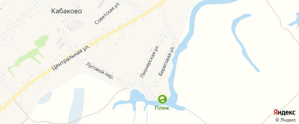 Пионерская улица на карте села Кабаково с номерами домов