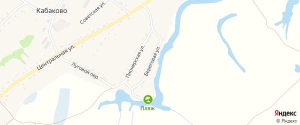 Береговая улица на карте села Кабаково с номерами домов