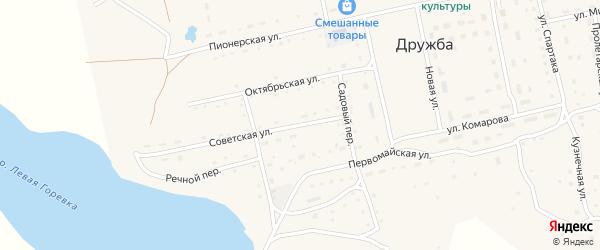 Советская улица на карте села Дружбы с номерами домов
