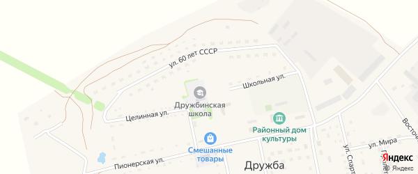 Школьная улица на карте села Дружбы с номерами домов