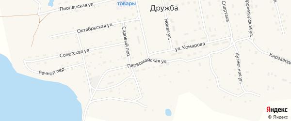 Первомайская улица на карте села Дружбы с номерами домов