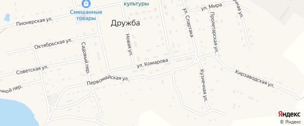 Улица Комарова на карте села Дружбы с номерами домов