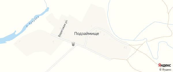 Береговая улица на карте поселка Подзаймища с номерами домов