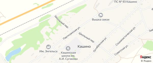 Школьный переулок на карте села Кашино с номерами домов