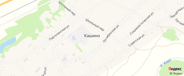 Гражданская улица на карте села Кашино с номерами домов