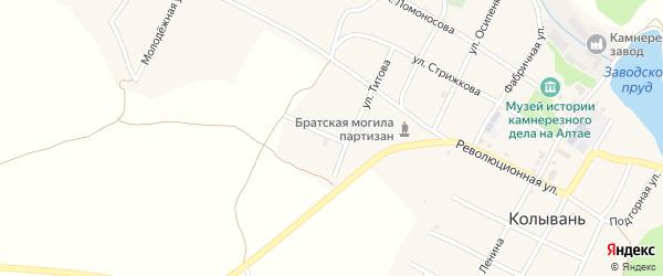 Улица Титова на карте села Колывани с номерами домов