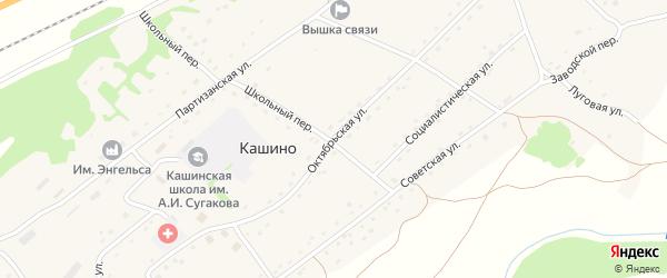 Октябрьская улица на карте села Кашино с номерами домов