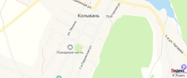 1-я Парижская улица на карте села Колывани с номерами домов